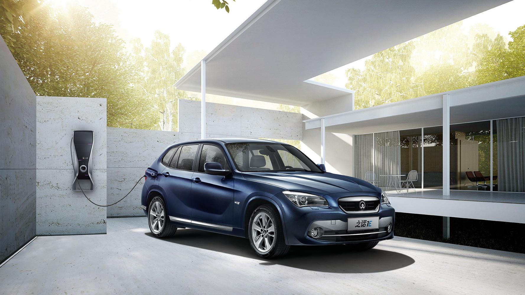 BMW stellt E-SUV Zinoro E1 auf X1 Basis für China vor
