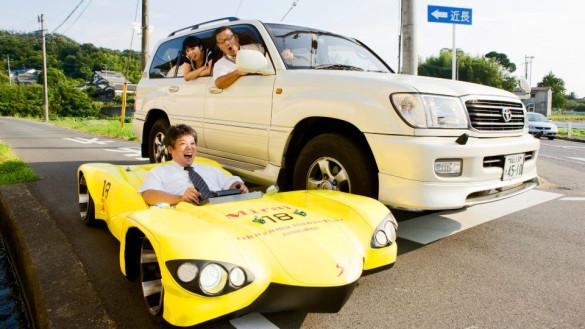 elektroauto mirai flachstes auto der welt elektroauto blog. Black Bedroom Furniture Sets. Home Design Ideas